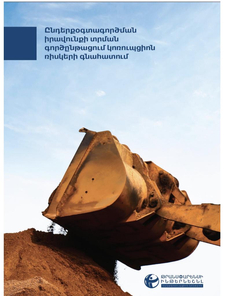 Armenia mining