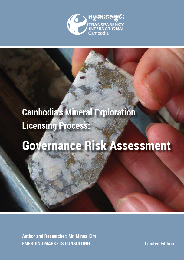 Mining in Cambodia