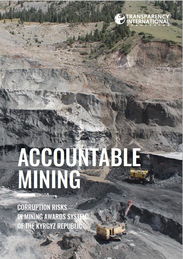 Kyrgyzstan mining